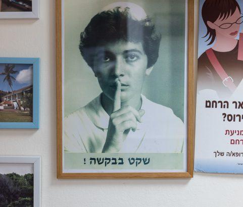 מרפאת עיניים בתל אביב20